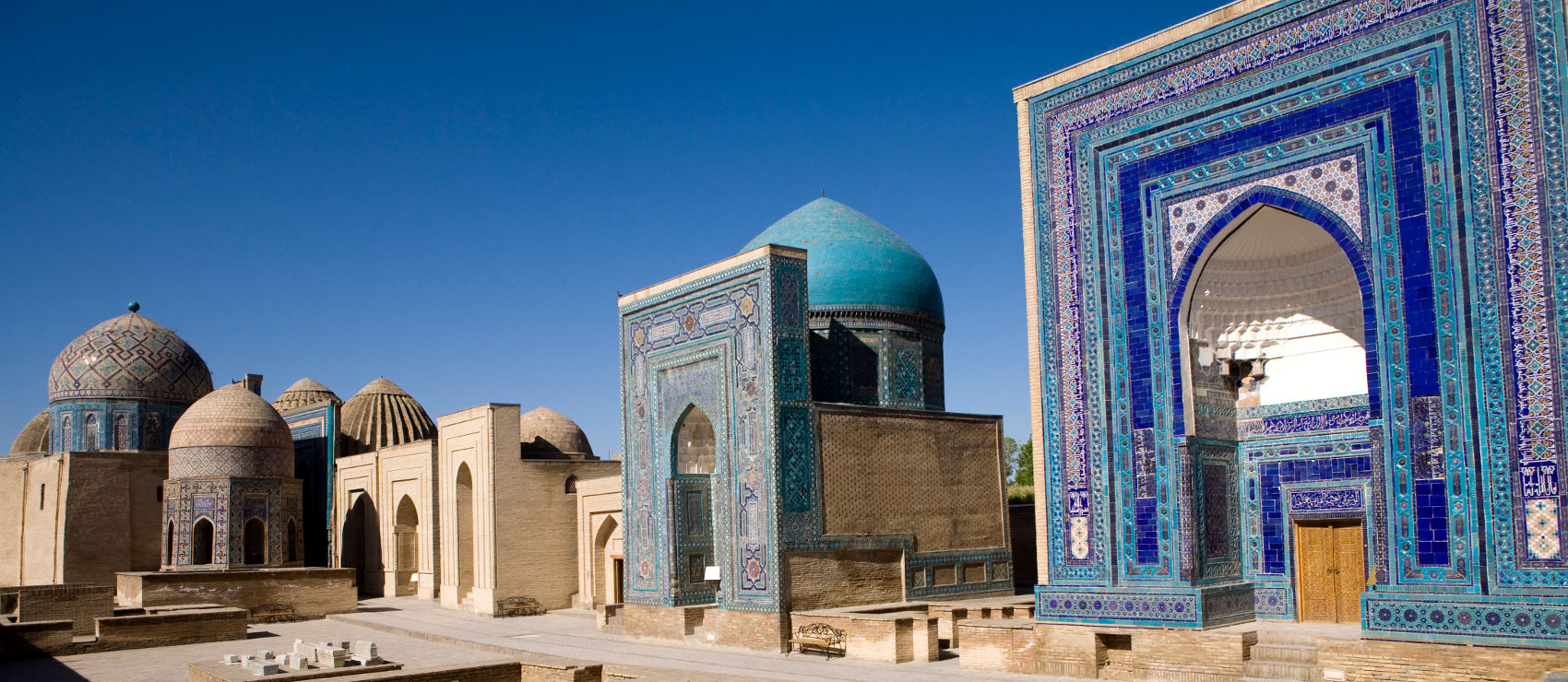 Encompassing Central Asia: Tour of the Stans