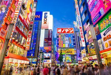 Chic-Escape in Contemporary Tokyo