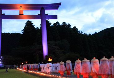 Japan's Sacred Trails: Kumano Kodo