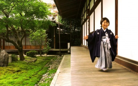 Japan for the Family: Ninjas, Kimonos & Kawaii